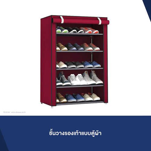 ชั้น วาง รองเท้า คอน โด