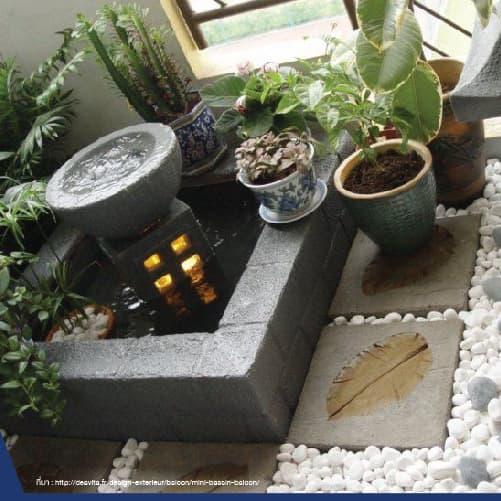 จัด สวน ระเบียง คอน โด, แต่ง สวน ระเบียง คอน โด